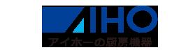 株式会社AIHO