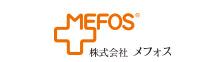 株式会社メフォス