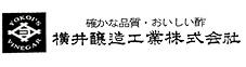 横井醸造工業株式会社